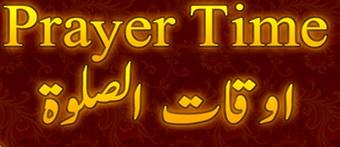 Home - Islamic Center of America 1-313-593-0000
